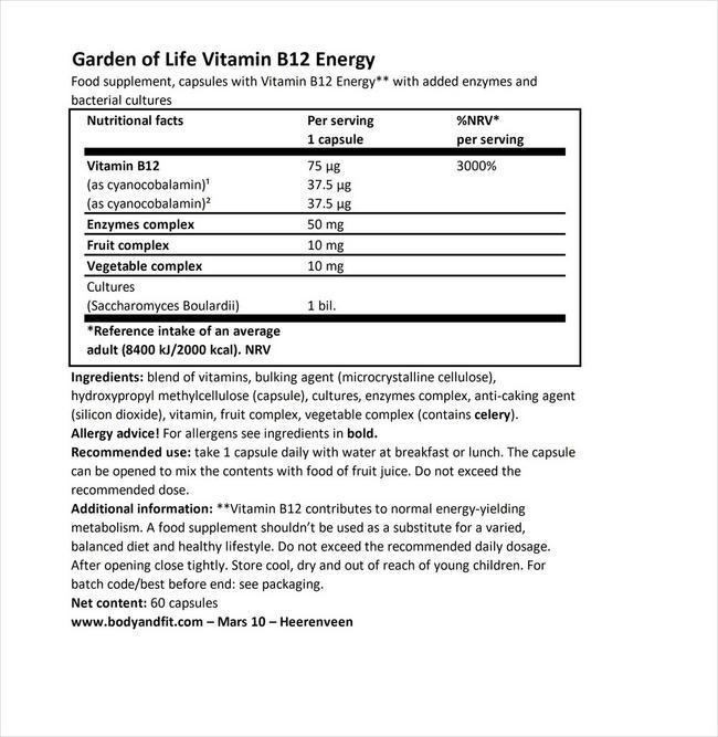 ビタミンB12 RAWエネルギー Nutritional Information 1