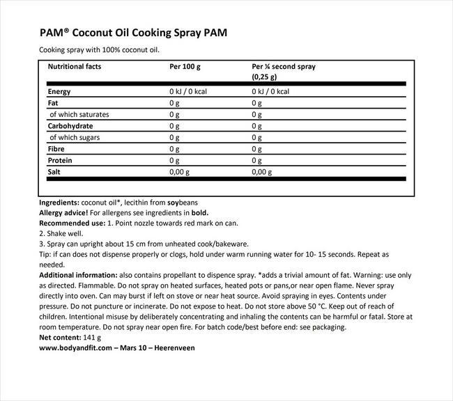ココナッツオイル クッキングスプレー Nutritional Information 1