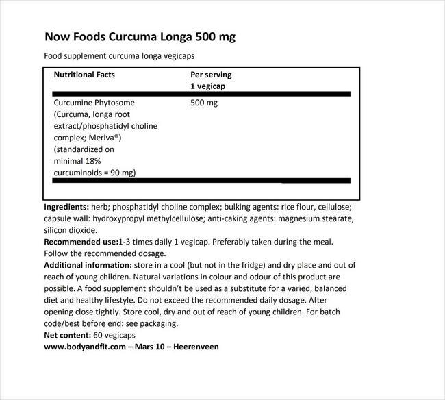 クルクマ ロンガ 500mg Nutritional Information 1