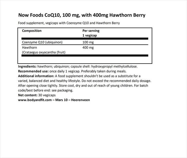CoQ10 100mg、ウィズ 400mg ホーソンベリー Nutritional Information 1