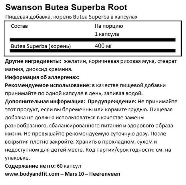 Full Spectrum Butea Superba 400mg Nutritional Information 1