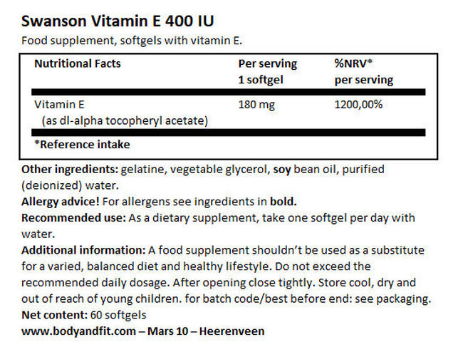 ビタミンE 400IU Nutritional Information 1