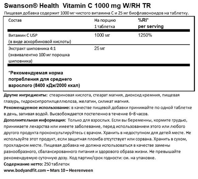 Vitamin C 1000 mg W/RH TR Nutritional Information 1