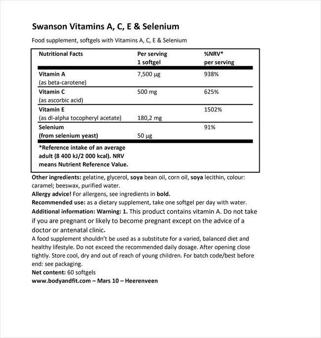 スワンソン ウルトラビタミンA、C、E&セレニウム - 60ソフトジェル Nutritional Information 1