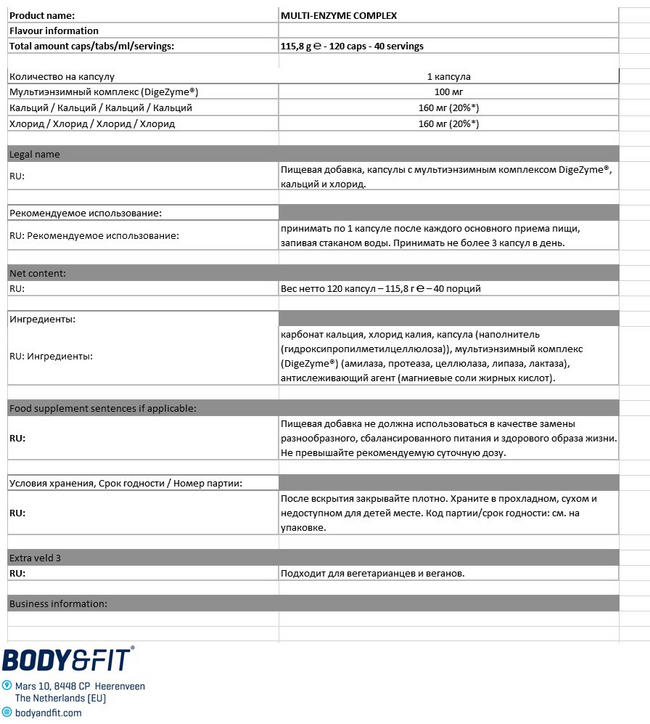 Multi Enzyme Complex  Nutritional Information 1