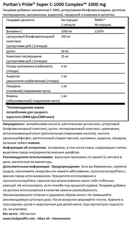 Super C-1000 Complex - 1000 mg Nutritional Information 1