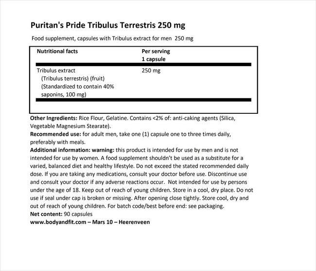 トリビュラステレストリス250mg Nutritional Information 1