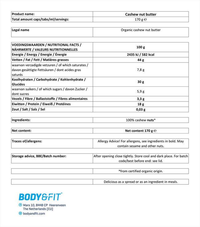 유기농 캐슈넛 버터 Nutritional Information 1