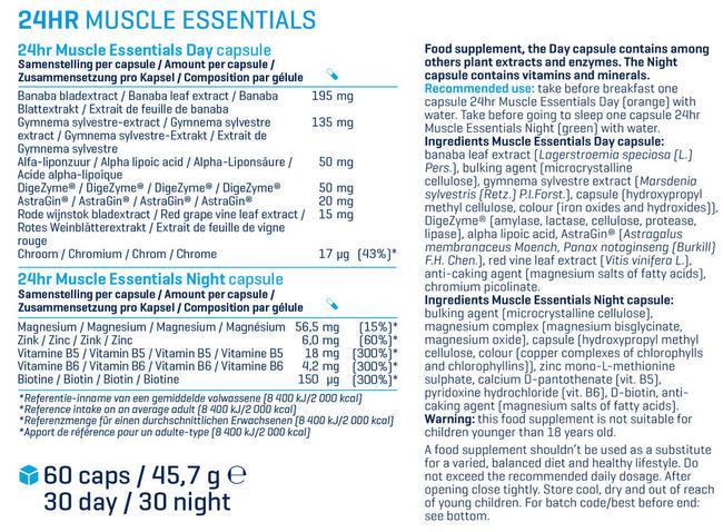 24hr 머슬 에센셜 Nutritional Information 1