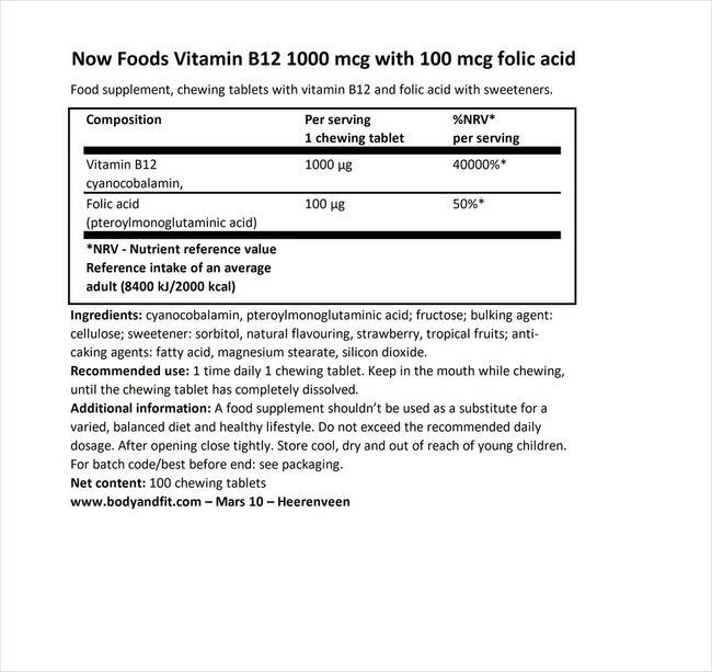 ビタミンB12 1000µg with フォリックアシッド100µg Nutritional Information 1