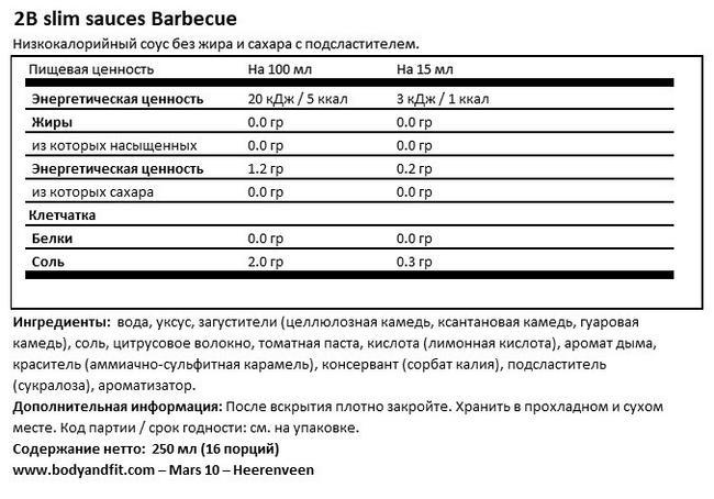 2BSlim BBQ saus Nutritional Information 1