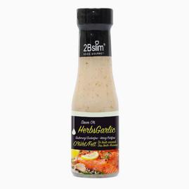 2BSlim Garlic Sauce