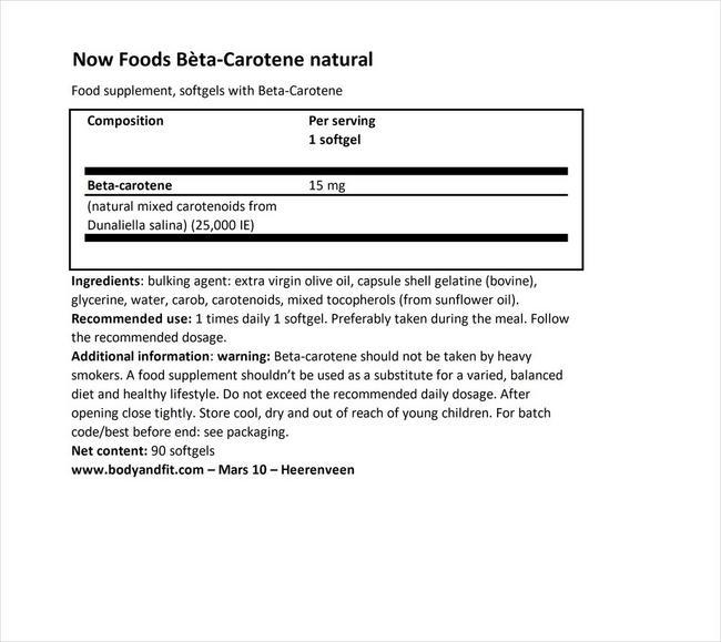 ベータカロチン Nutritional Information 1