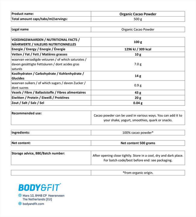 カカオパウダーオーガニック Nutritional Information 1