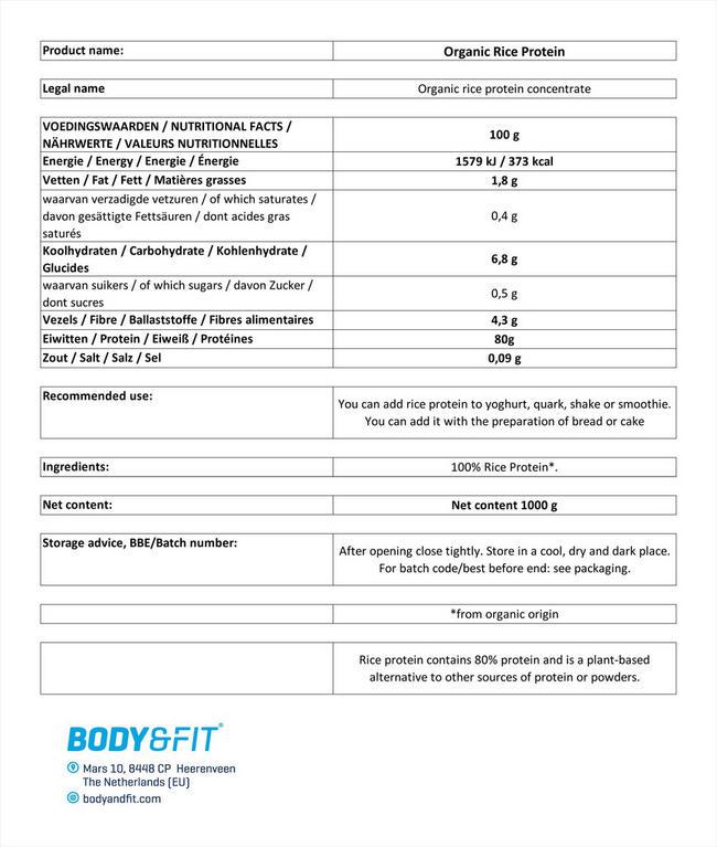 オーガニックライスプロテイン Nutritional Information 1