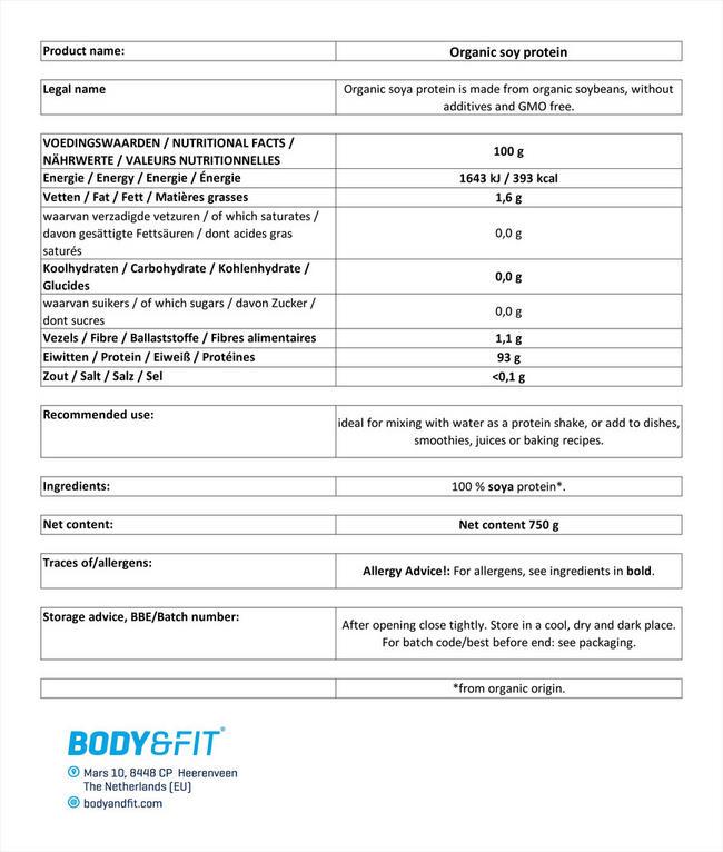 유기농 콩 단백질 Nutritional Information 1