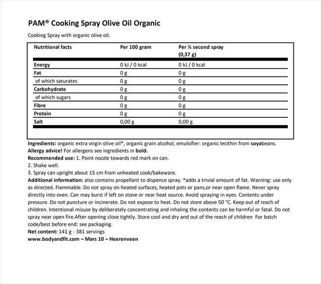 クッキングスプレーオリーブオイルオーガニック Nutritional Information 1
