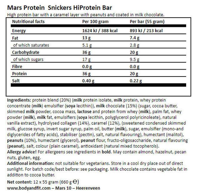 스니커즈 하이프로틴 바 Nutritional Information 1