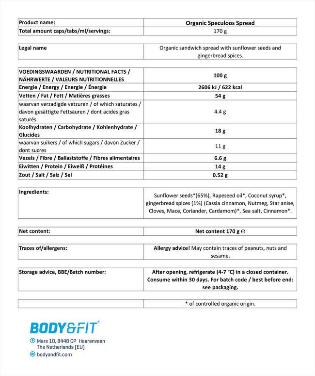 スペキュロススプレッド Nutritional Information 1