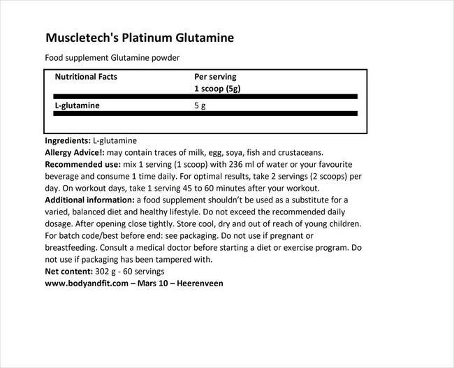 플래티넘 글루타민 Nutritional Information 1