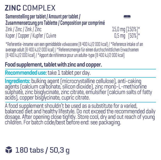 ジンク コンプレックス Nutritional Information 1