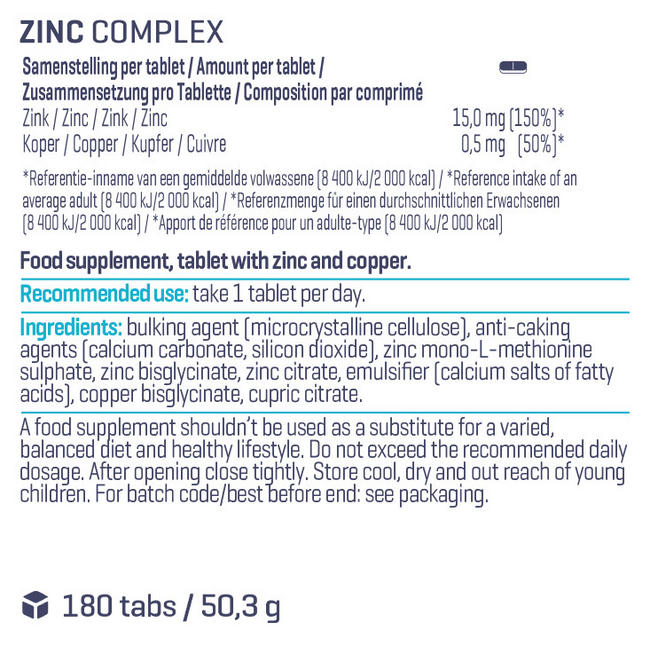아연 복합체 Nutritional Information 1