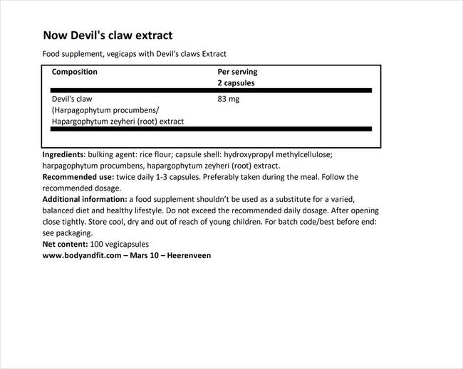 Devil's Claw Extract Nutritional Information 1