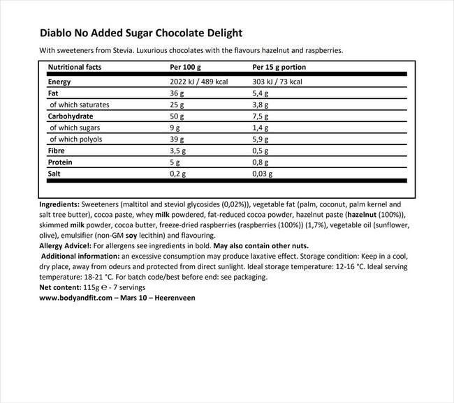 チョコレートディライト(ノーアデッドシュガー) Nutritional Information 1