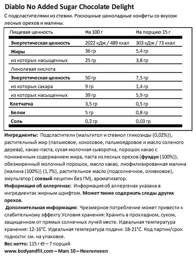 Chocolate Delight (No Added Sugar) Nutritional Information 1