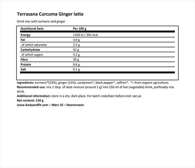 クルクマ ジンジャーラテ Nutritional Information 1