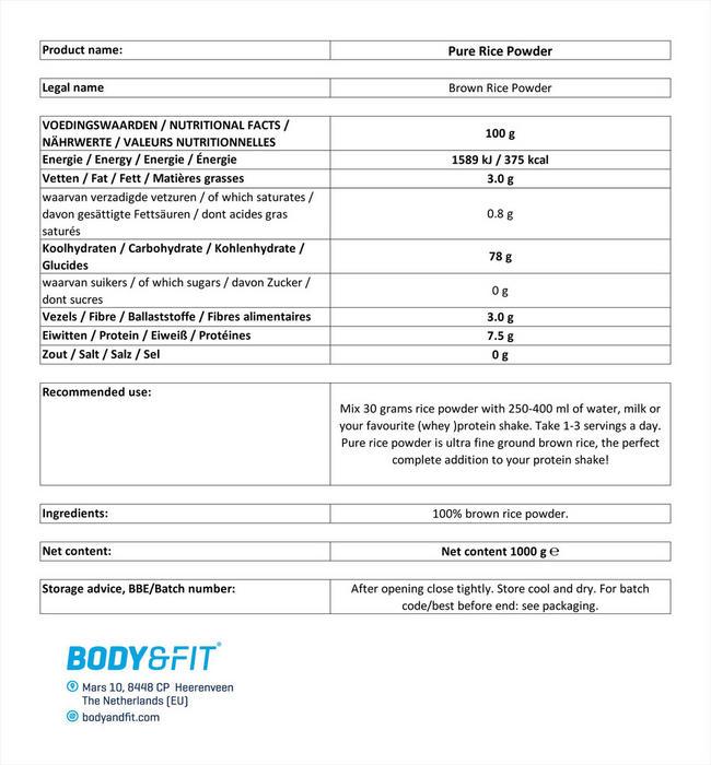 ピュアライスパウダー Nutritional Information 1