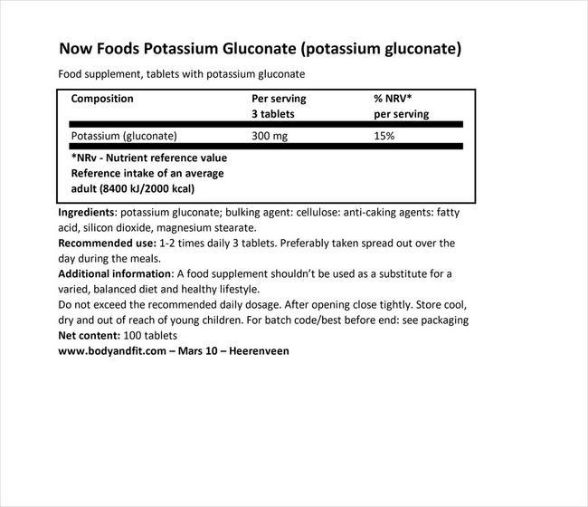 グルコン酸カリウム Nutritional Information 1