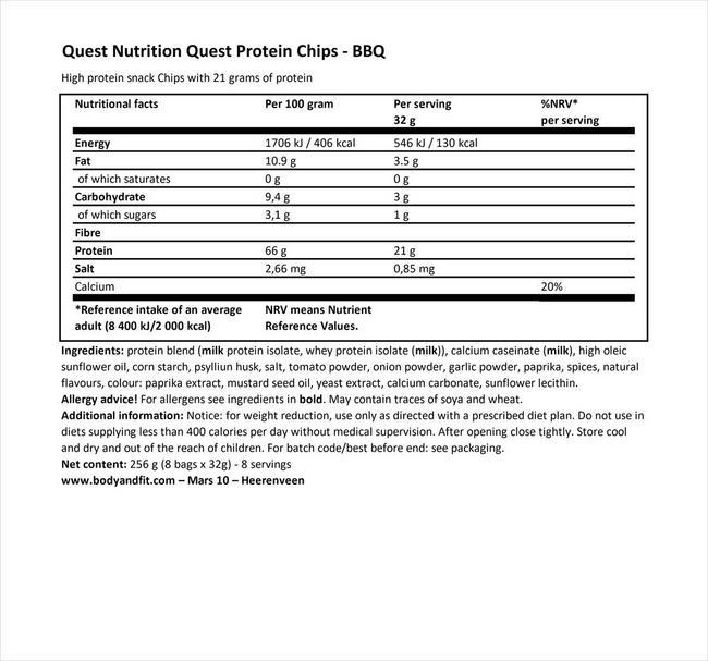 クエストプロテインチップ Nutritional Information 1