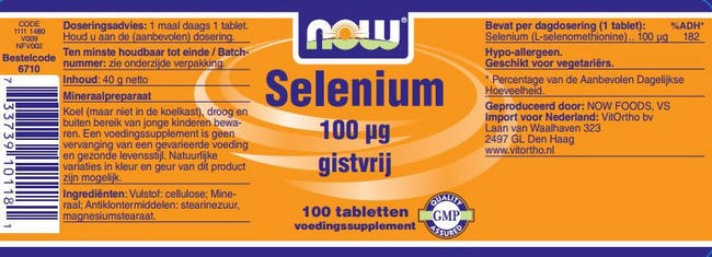Now foods Selenium Nutritional Information 1