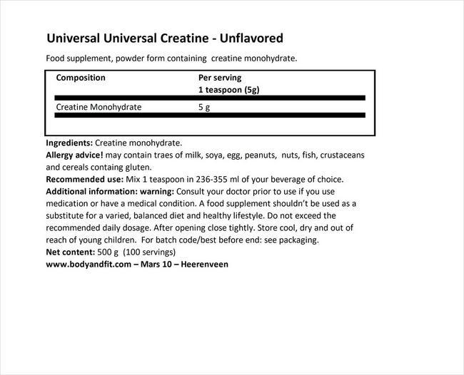 ユニバーサルクレアチン クレアピュア Nutritional Information 1